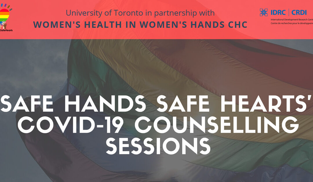 Now Recruiting! WHIWH: #SafeHandsSafeHearts Study